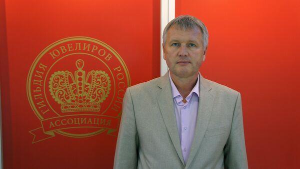 Генеральный директор Ассоциации «Гильдия ювелиров России» Эдуард Уткин - Sputnik Таджикистан