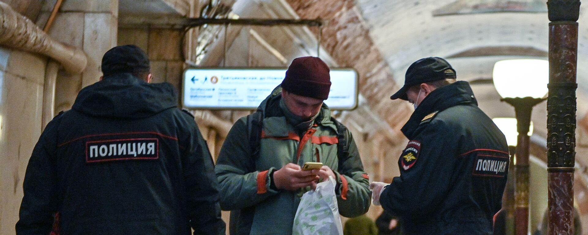 Полицейские и пассажир на станции метро Новокузнецкая в Москве - Sputnik Таджикистан, 1920, 28.01.2021