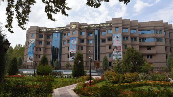 Национальный банк Таджикистана - Sputnik Тоҷикистон