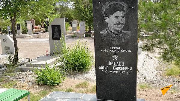 Могила героя советского союза Шмелева Бориса - Sputnik Таджикистан