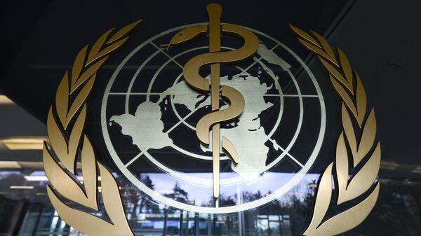 Эмблема Всемирной организации здравоохранения - Sputnik Тоҷикистон