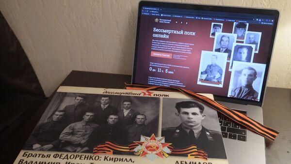 Акция Бессмертный полк в онлайн-формате - Sputnik Тоҷикистон
