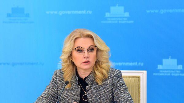 Заместитель председателя правительства РФ Татьяна Голикова - Sputnik Таджикистан