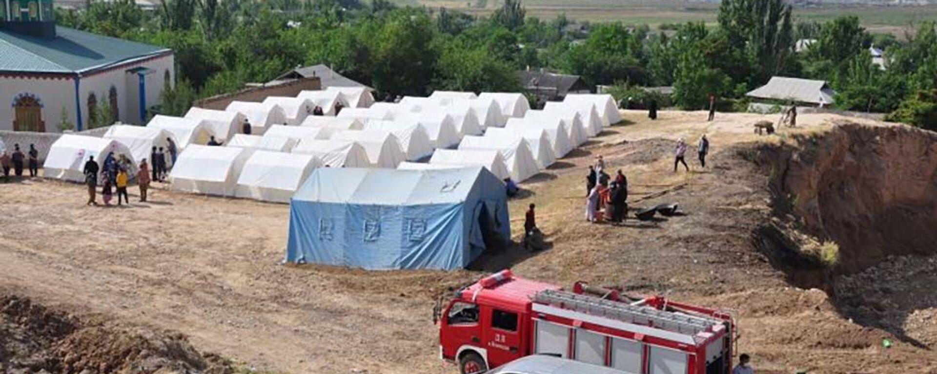 Временный лагерь для жителей Хурсона пострадавших от стихийного бедствия - Sputnik Таджикистан, 1920, 04.06.2021