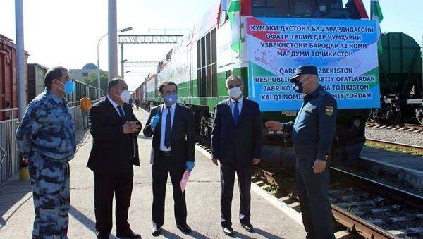 Таджикистан отправил Узбекистану помощь - Sputnik Тоҷикистон