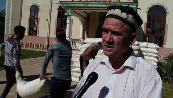 Кумаки навбатӣ ба зарардидагон аз офати табиӣ дар Хуросон - YouTube - Sputnik Таджикистан