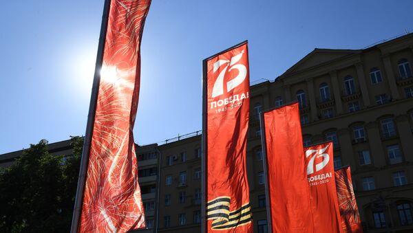 Флаги с логотипом Победа-75 на Пушкинской площади в Москве - Sputnik Тоҷикистон