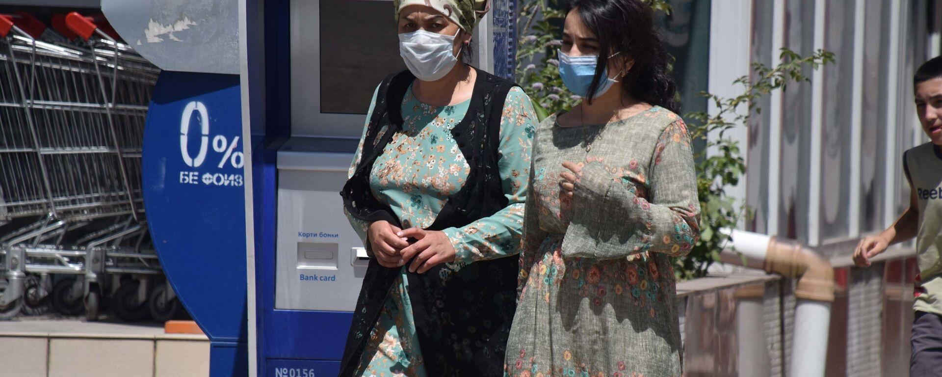 Люди в масках в Душанбе - Sputnik Таджикистан, 1920, 23.06.2021