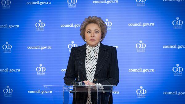 Председатель Совета Федерации РФ Валентина Матвиенко - Sputnik Таджикистан